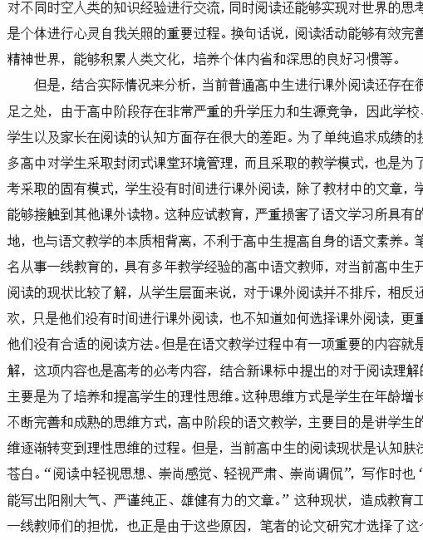 卓特杰翻译润色专科本科在职研究生MBA硕士开题报告文献英语英文博士MPA期刊职称翻译 代写文章 专本翻译 晒单图