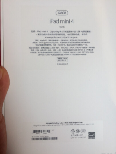 Apple iPad mini 4 平板电脑 7.9英寸(128G WLAN版/A8芯片/Retina显示屏/Touch ID技术 MK9N2CH)深空灰色 晒单图