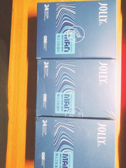 娇妍(JOLLy) 男士湿巾24片/盒 卫生清洁护理男用洁阴 湿纸巾单独包装洗液巾卫生湿巾随身便携 24片*4盒装 晒单图