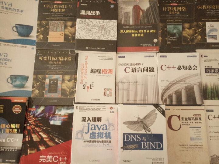 计算机科学丛书·多语自然语言处理:从原理到实践 晒单图