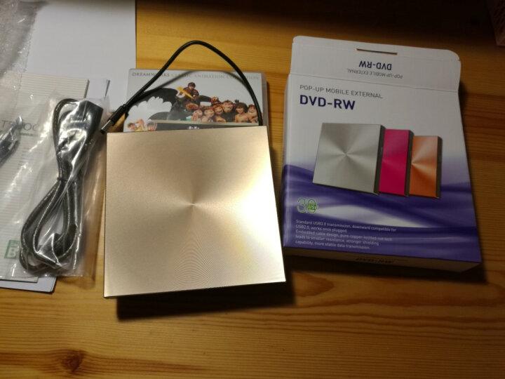 DALNOS 外置光驱DVD刻录机USB3.0移动光驱 台式机笔记本通用 土豪金金属款  读刻光盘型 USB3.0    直插直用免驱型 晒单图