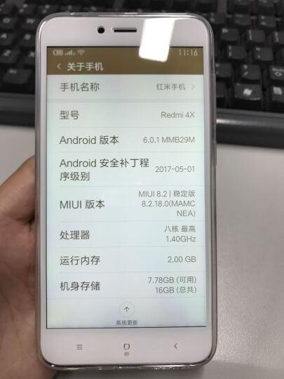 小米 红米 4X 全网通版 2GB+16GB 樱花粉 移动联通电信4G手机 晒单图