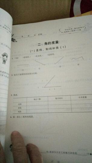 小学数学应用题天天练(4年级) 晒单图