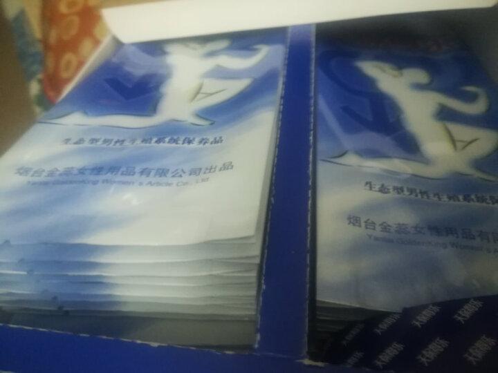 天保得乐金天国际生态型男性生殖系统保养贴 男士护垫第二代卫生护垫 单片新包装 晒单图