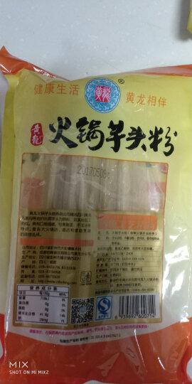 黄龙 火锅芋头粉 麻辣烫宽粉丝方便速食 火锅食材 240g 晒单图