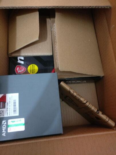 AMD 套装 锐龙 Ryzen 5 2600 CPU+微星B350M BAZOOKA主板CPU套装 套餐一 Ryzen 7 1700+微星B350M 晒单图