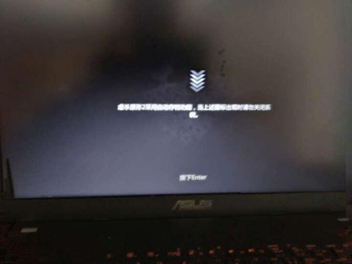 华硕(ASUS) 飞行堡垒W50/FX53VD7300 15.6英寸四核标压7代I5游戏本笔记本电脑 黑色GTX1050-2GD5/I5-7300HQ 8G内存+128G固态+1TB机械硬盘定制 晒单图