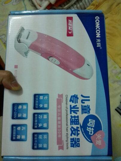光科(goncon)RFCD-8008电动儿童理发器电推剪婴儿电推子理发剪 粉红色 晒单图