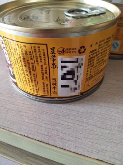 吴常昌 玉林牛巴  百年老字号 广西特色风味牛肉干 办公室方便即食零食佐餐小吃 户外旅行速食牛肉罐头 原味 180克单罐 晒单图