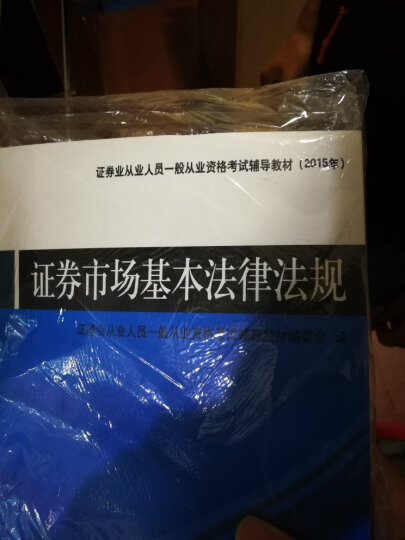 《清明上河图》与北宋社会的冲突妥协 同舟共济 晒单图