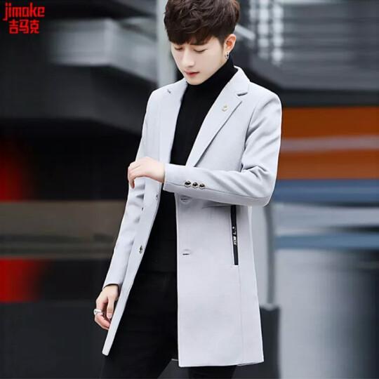 吉马克风衣男士2018春秋新款韩版修身中长款帅气呢子大衣男装毛呢外套上衣 藏青色 XL 晒单图