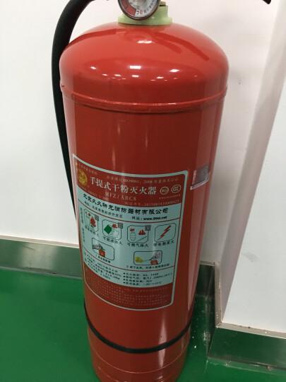 神龙 灭火器 干粉灭火器8公斤 商用灭火器8kg MFZ/ABC8 厂商批量直发 消防器材 晒单图