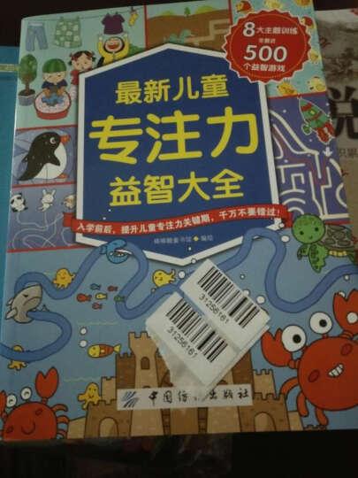 小学生课外书屋:自然史(套装3册) 晒单图