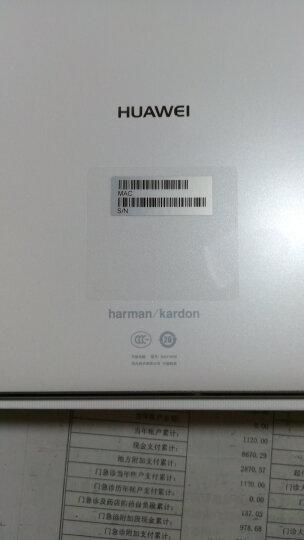 华为(HUAWEI)M3 青春版 10.1英寸平板电脑(哈曼卡顿音效 3G内存/32G存储 WiFi)苍穹灰 晒单图