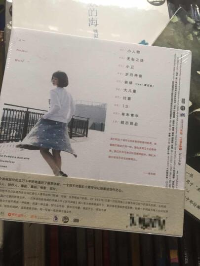 金玟岐首张大碟:完美世界(CD) 晒单图