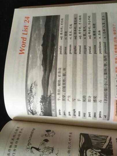 2017版 高中语文 必修5 RJYW(人教版)王后雄学案 教材完全解读 晒单图