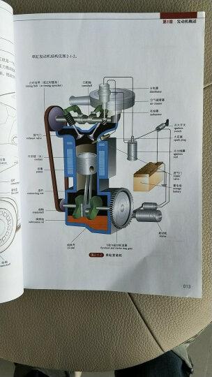 图解混合动力汽车结构·原理与维修 晒单图