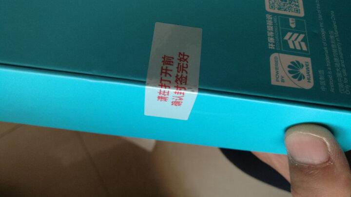 【新年货】荣耀 畅玩6A 2GB+16GB 银色 全网通4G手机 双卡双待 晒单图