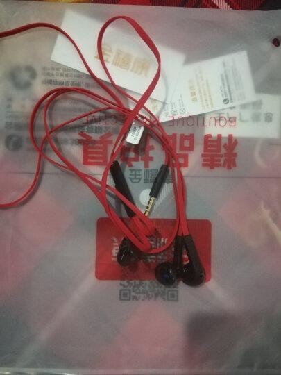 BYZ S800(高保真清晰重低音)音乐入耳耳塞式 手机耳机 红色 晒单图