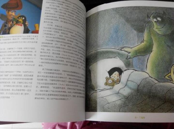 动画人的生存手册:迪士尼&皮克斯故事大师讲动画剧本创作 晒单图