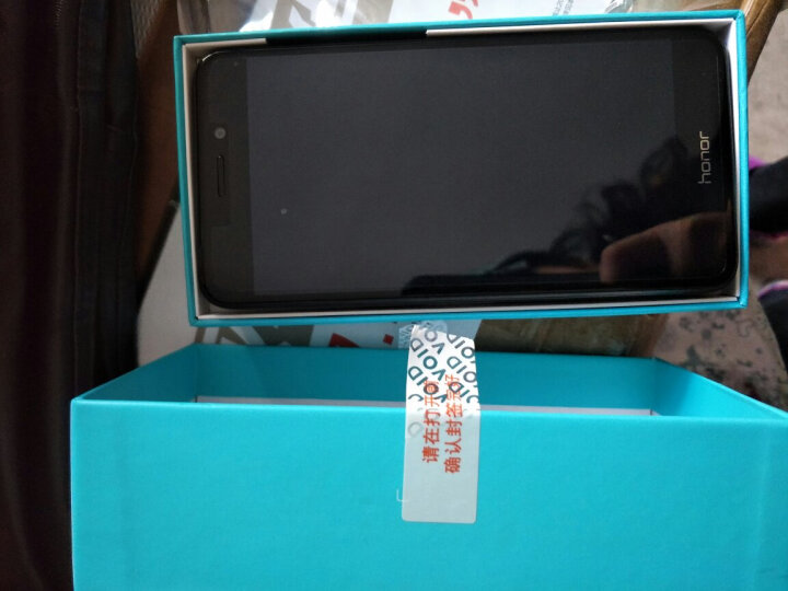 荣耀 V9 play 全网通 标配版 3GB+32GB 魅焰红 移动联通电信4G手机 双卡双待 晒单图