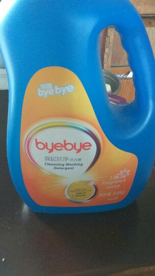 五羊百白(byebye)深层洁净洗衣液2kg(青苹果香) 晒单图