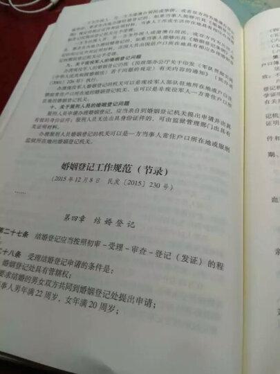 天下·论法学研究方法 晒单图