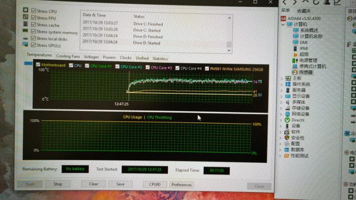 猫头鹰(NOCTUA)NH-L9i CPU散热器 (intel平台1155/1150/1156/1151/双热管/下压式/37mm ITX 薄款散热器) 晒单图