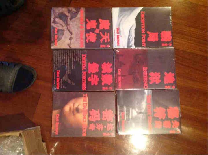 预售 丹布朗系列全集6册:天使与魔鬼+骗局+数字城堡+地狱+达芬奇密码+失落的秘符小说TW 晒单图