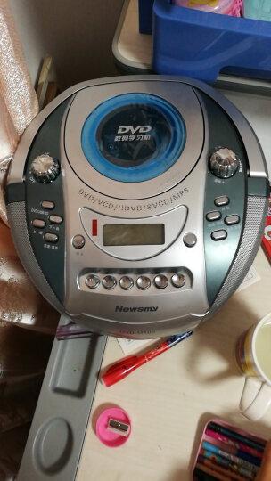 纽曼(Newsmy)DVD-M600 水晶紫 DVD播放器 复读机CD/DVD播放机U盘MP3插卡收录机录音机磁带机胎教机幼教机 晒单图