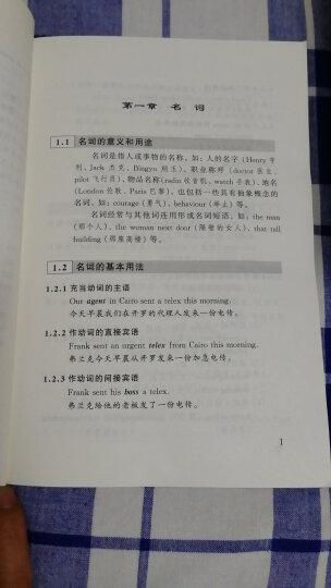 全新版 附扫码音 新概念英语全套1-4册新概念英语教材全套+新概念练习册+自学导读+新概念词汇语法 晒单图