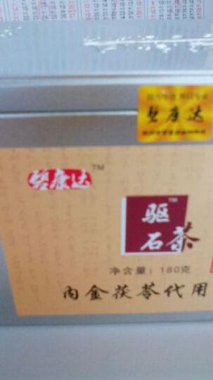 碧康达 驱石茶 鸡内金茯苓代用茶 枸杞栀子桃仁甘草茶袋泡茶 180g/盒 晒单图