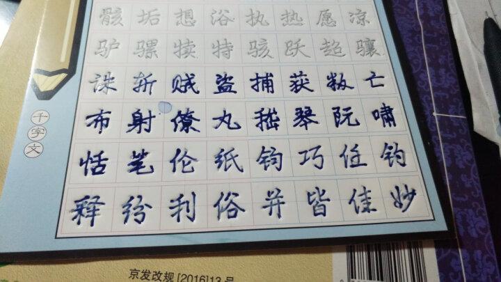 凹槽字帖练字笔 硬笔书法自动褪色笔芯 套装(1支笔 5支笔芯) 晒单图
