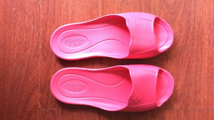 【颜色尺寸随机】富安娜家纺 家居拖鞋塑料可冲凉家居鞋 格调生活 玫红(235) 晒单图