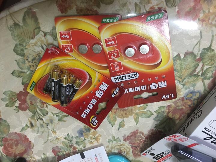 南孚(NANFU)纽扣电池2粒LR44/AG13/A76/L1154/357A手表电池计算器电池电子玩具电池 晒单图