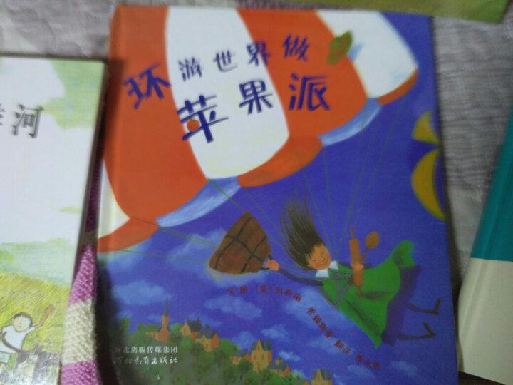 """""""小时候""""中国图画书系列(珍藏版):跟着姥姥去遛弯儿 晒单图"""