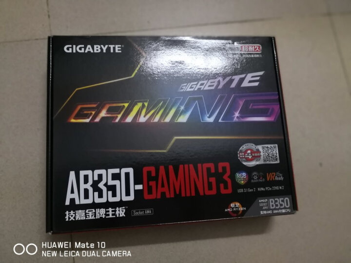技嘉(GIGABYTE)AB350-Gaming 3 主板 (AMD B350/Socket AM4) 晒单图