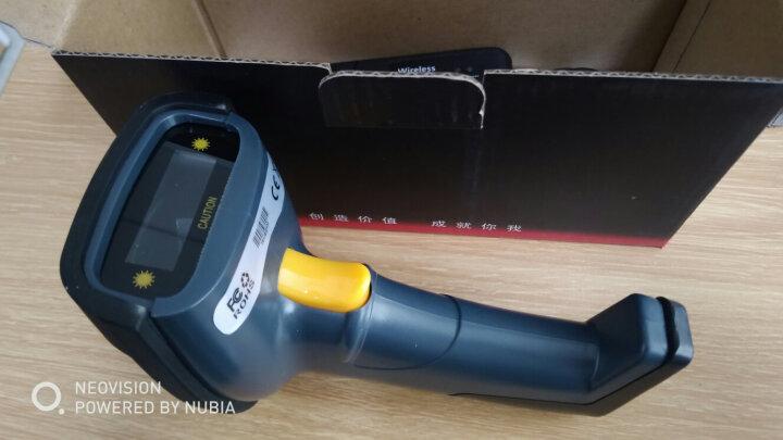 ScanHome SH-1010一维条码无线激光扫描枪条码扫描器快递收银扫码枪无线巴枪 晒单图