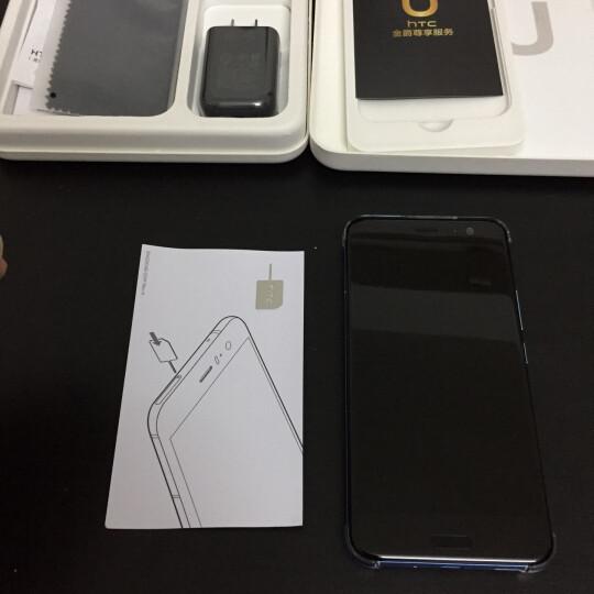 HTC U11 沉思黑 4GB+64GB 移动联通电信全网通 双卡双待 晒单图