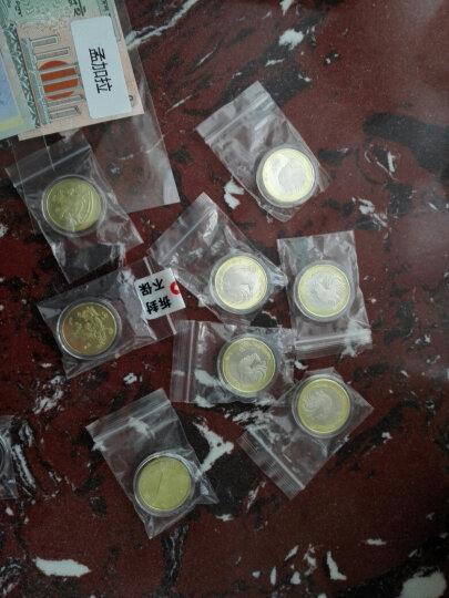 楚天藏品 尼泊尔纸币 动物钞 纸币钱币纪念钞收藏 5-10卢比全套共2张 晒单图