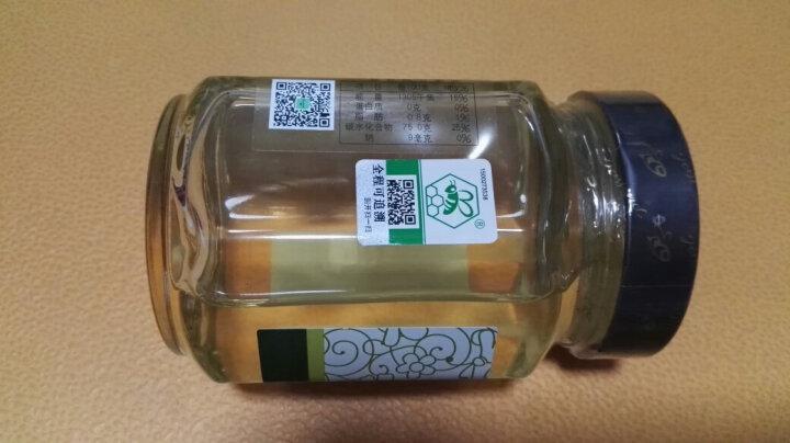 九蜂堂 原生真酿OC 洋槐蜜 500g 可溯源蜂蜜 晒单图
