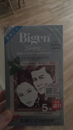 美源(Bigen)发采快速黑发霜883s 黑褐色 (美源染发膏染发霜植物染发剂持久不易掉色遮盖白发不易伤发) 晒单图