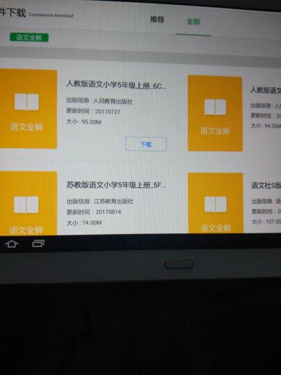 读书郎(readboy)学生平板G35S 双频wifi学习眼平板 同步点读 4核16G 高清屏难题答疑电脑智能学习机家教机 晒单图