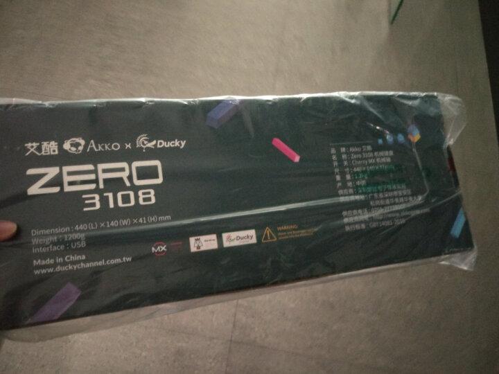 AKKO Ducky Zero 3108 PBT 侧刻 机械键盘 108键 cherry 樱桃轴 黑色 黑轴 全键编程 晒单图