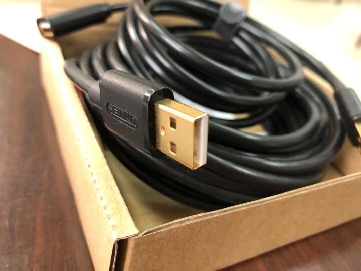 优越者(UNITEK)usb延长线 公对母 高速传输数据转接线 AM/AF 电脑USB/U盘鼠标键盘耳机加长线5米 Y-C418EBK 晒单图