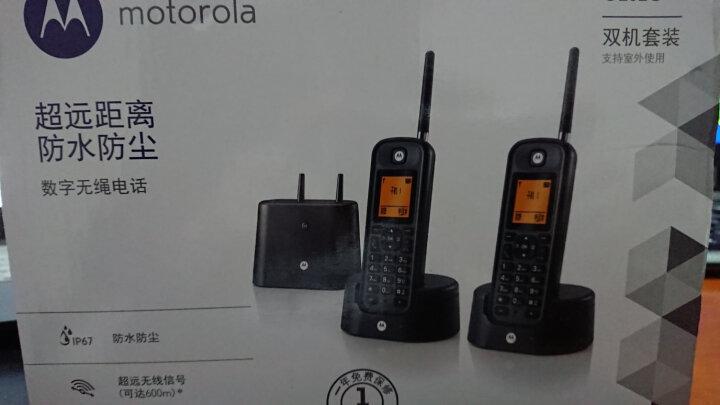 摩托罗拉 Motorola O202C 电话机 远距离数字无绳套装 橙色背光电话簿中英文显示菜单可扩展 无线座机(红色) 晒单图