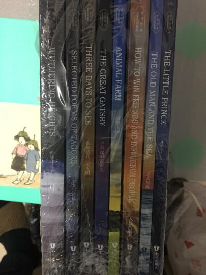 了不起的盖茨比+老人与海+假如给我三天光明+一九八四(套装共4册 全英文版)/世界经典文学名著系列 晒单图