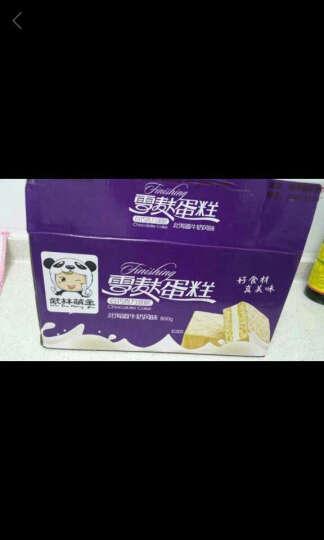 五谷煮意 雪麸蛋糕800g整箱装白巧克力涂层蛋糕牛奶夹心蛋糕糕点礼盒 北海道牛奶风味 晒单图
