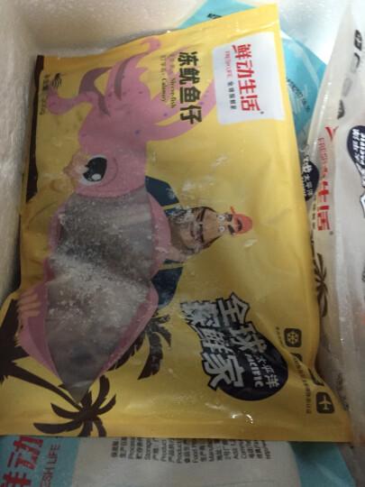 鲜动生活 冷冻食尚颂海鲜礼盒装 2.75kg (巴沙鱼/黄鱼/鲜贝/鲽鱼/鱼丸/花蛤/多春鱼/扇贝) 晒单图