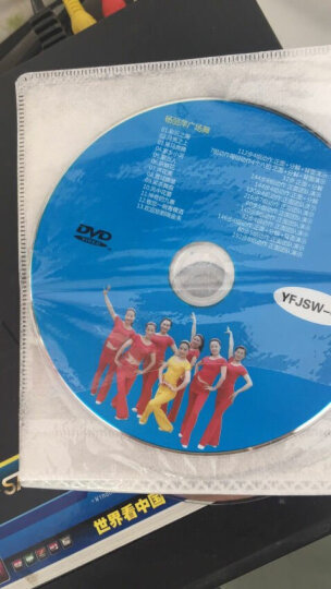 正版巧虎文化巧乐虎幼儿童早教启蒙益智动画片高清DVD光盘碟片 晒单图
